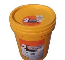 开山空压机润滑油2号 工业防冻润滑油型号