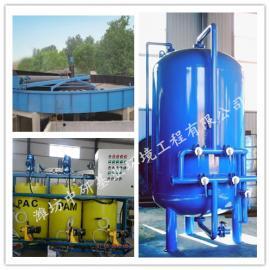 焦化厂污水处理过滤设备