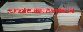 进口原装沙索3971食品级微晶蜡沙索微晶蜡