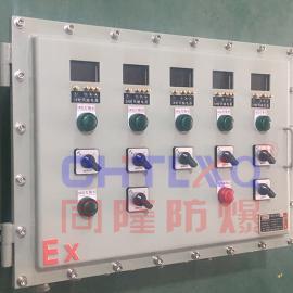 订做防爆变频控制箱 BQXB防爆变频调速箱