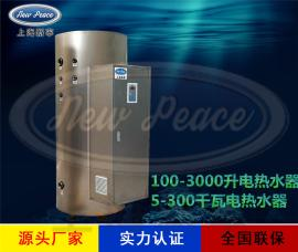 销售不锈钢热水器N=600 L V=40kw 热水炉