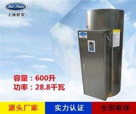 储水式热水器N=600L V=28.8kw 热水炉