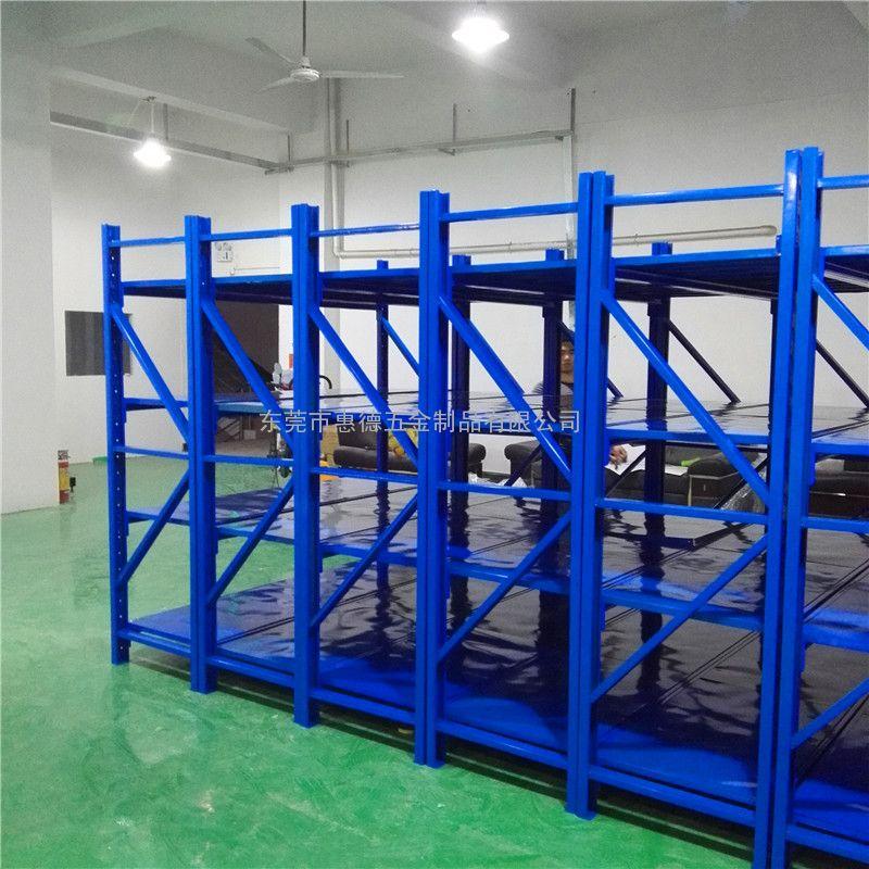 仓库重型横梁式货架