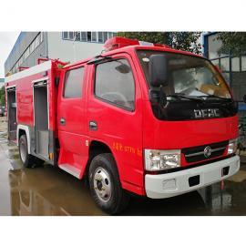 优质水罐消防车-东风小霸王2吨水罐消防车