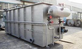 文安洗机器油污水处理设备