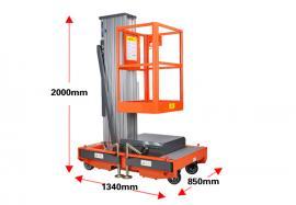 10米 凯叻电动移动剪叉式液压升降平台车 升降机