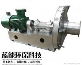 W9-19不锈钢高压风机