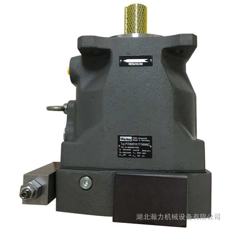 PV063R1K1T1NMMC派克高压液压柱塞泵