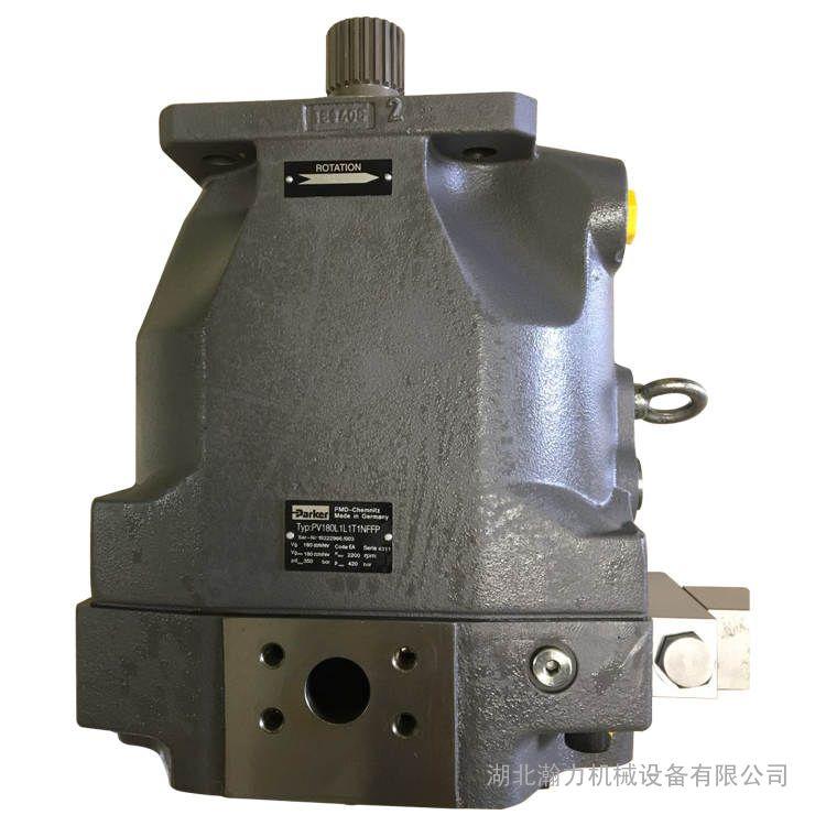 PV092R1K1T1NMMC派克ARKER变量柱塞泵