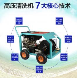 柴油双缸200公斤汽油下水管道疏通机市政环卫高压清洗机物业小区