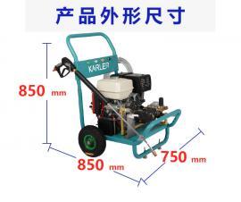 275KG燃油式工业高压清洗机冲洗地面青苔墙面毛刺户外小广告