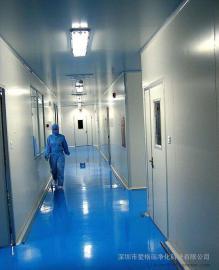 洁净实验室缓冲间/微生物实验室缓冲间