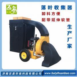 树叶收集器BY-T2-X 吸叶机 落叶清扫车 环卫工人的好帮手