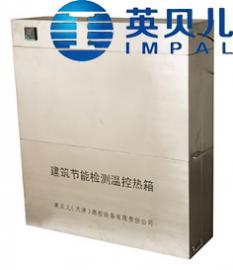 传热系数——现场传热系数检测仪