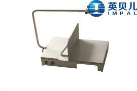 切割机——多功能苯板制样机