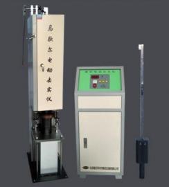 MDJ-IIC�R歇��������x152.4、101.6mm �捎�