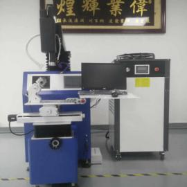 永康厨具锅铲激光焊接设备/自动激光烧焊机能提高效率节省焊工
