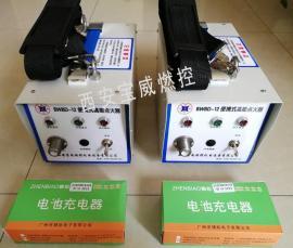 宝威燃控 BWBD系列 直流便携式高能点火器充电手提