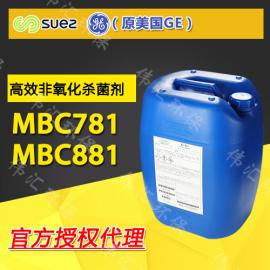 华南区代理 法国苏伊士水处理杀菌剂MBC881 RO膜专用杀菌灭藻 原�