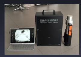 便携式X光检查仪QRTH-80