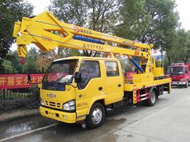 五十铃18米高空作业车现车出售整车型号JDF5070JGK18Q5型高空车
