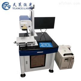 坂田二手3W塑胶紫外激光镭雕机/充电器塑胶外壳激光打标机