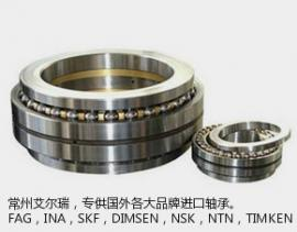 FAG 234414M-SP进口轴承,推力角接触球轴承尺寸图纸,FAG代理商