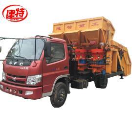 建特重工-车载型丶混凝土喷浆车丨信誉保证