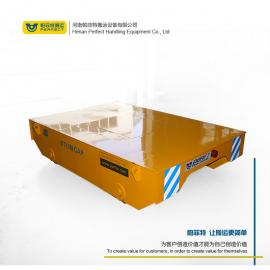 专业定制 无轨电动搬运平车 蓄电池搬运车 拖车 任意转弯车