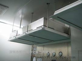 垂直单向流层流罩/组合型洁净层流罩