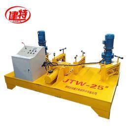 建特工字钢冷弯机JTW-25#B