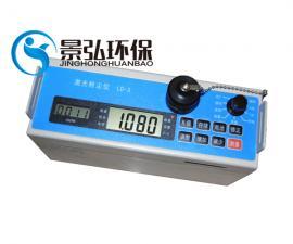 粉尘浓度检测仪激光可吸入粉尘测定仪