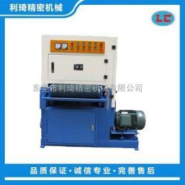 输送带水磨拉丝机LC-ZL400
