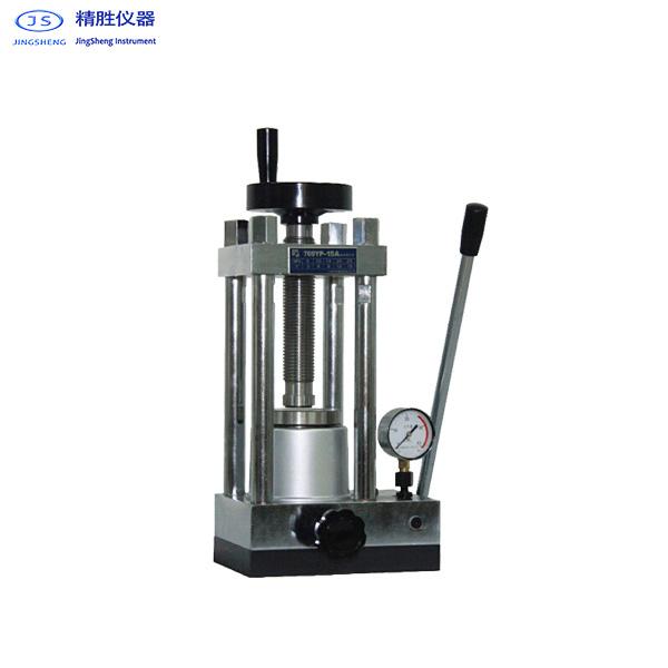 科器769YP-15A手动粉末压片机 实验室红外压样机 油压机 15吨