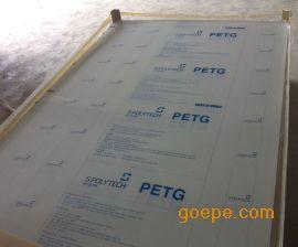 韩国世化 pc透明板