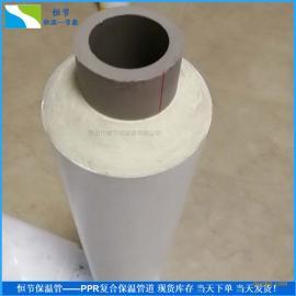 自产自销温泉ppr热水保温管 自带聚氨酯防腐保温层 节省成本