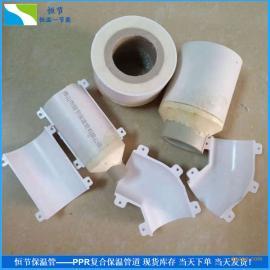 复合ppr热水保温管 硬质聚氨酯发泡保温管 现货库存
