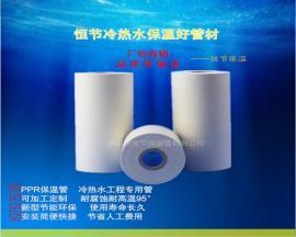 热销温泉PPR热水保温管 聚氨酯直埋发泡管规格 免费拿样