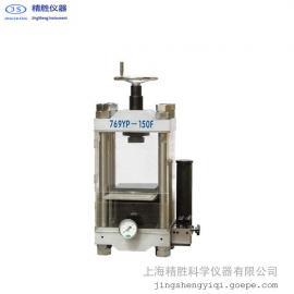 科器769YP-150F大吨位手动压片机 实验室粉末成型机 红外压样机