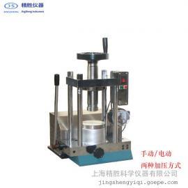 科器SDY-30手动电动粉末压片机 红外压片机 实验室小型油压机
