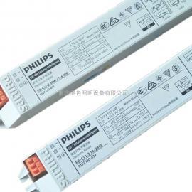 飞利浦T8电子镇流器EB-Ci 1-2*36W/1-4 18W 正品