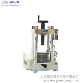 DY-60电动粉末压片机 科器红外压片机 实验室用