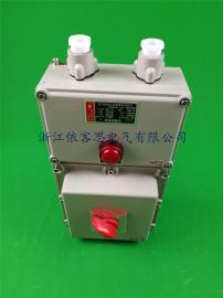 40A防爆断路器带漏电130*135防爆按钮盒