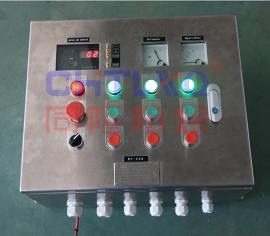 专业生产户内IIC级防爆动力箱 防爆不锈钢控制箱