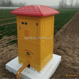 水资源控制器,农田灌溉智能控制装置