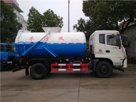 密封好不漏水8吨10吨12吨含水污泥罐式运输车