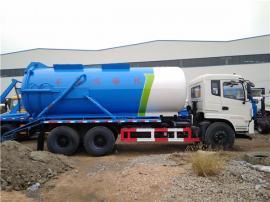 泥浆污泥运输车 装载10吨15吨污泥运输车报价