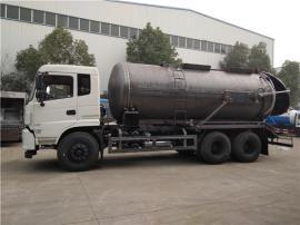 国六8吨10吨15吨含水污泥运输车-罐式厢体运输污水厂污泥车
