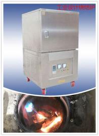 动力电池材料高温烧结炉窑