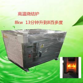 烧结炉高温烤箱